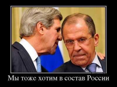 Крым стал российским!