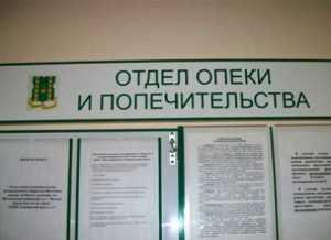 Пропавших брянских детей и их опекуна нашли в Нижегородской области