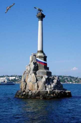 Брянские крымчане: 16 марта теперь – День Победы!