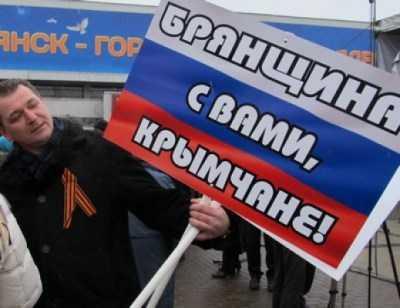 В Брянске пройдёт митинг в поддержку присоединения Крыма к России