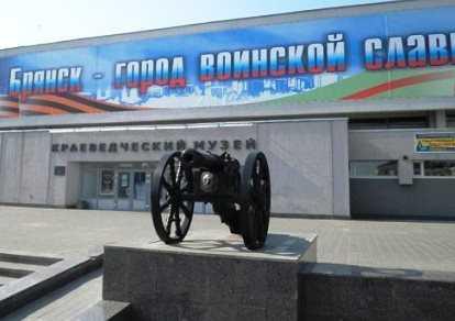 Сотрудники брянского краеведческого музея попались на хищении денег