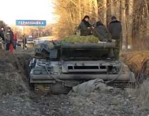За брянской границей украинцы окапывают танки и ждут «варваров»