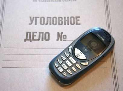 Брянский подросток украл мобильник у девочки в школьной столовой