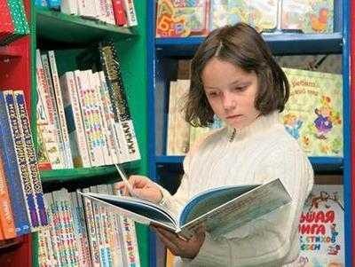 На каникулах брянским школьникам подарят Праздник детской книги