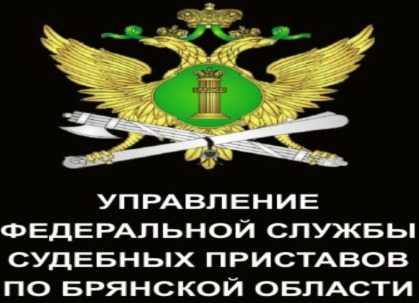 Начальника климовских судебных приставов наказали за волокиту