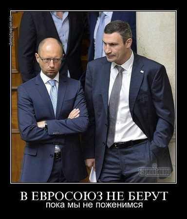 Брянские казаки вернулись из Крыма