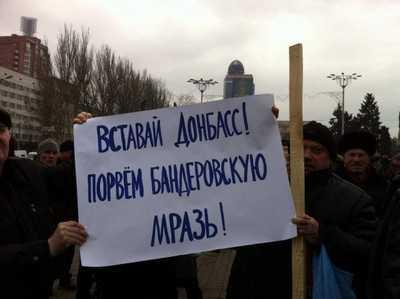 Житель Донецка укрылся в Брянске от бандеровского фашизма