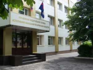 УФСИН: Заключённые клинцовской колонии порезали себе вены после драки