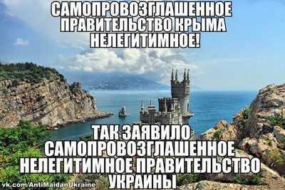 Украинский сосед брянцев поблагодарил Путина за Крым