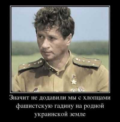Передергивание по-бандеровски: россиянам приписали кровожадность
