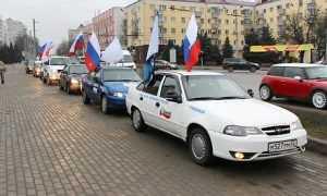 Из Брянска на границу с Украиной отправился автопробег
