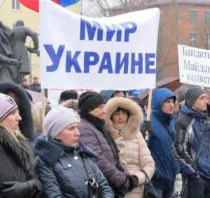 Брянское правительство предоставит жилье, вузы и санатории для украинцев
