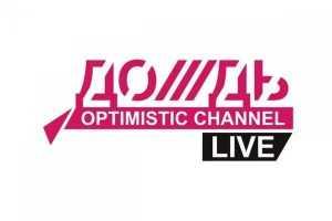 В Брянске отключили телеканал «Дождь»