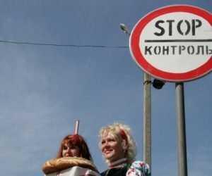 Близ брянской Суземки украинцы задержали россиян с короткой прической
