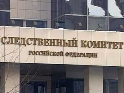 СК возбудил дела в связи с угрозой брянскому и другим губернаторам