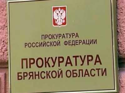 Прокуратура заставила чиновников вернуть стипендии брянским студентам