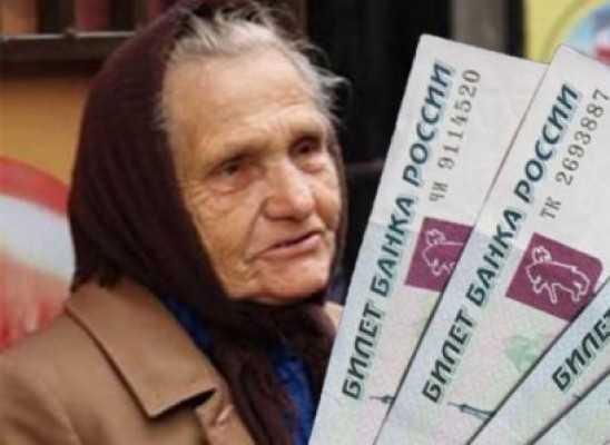 Мнимая соцработница украла у брянской старушки 68 тысяч