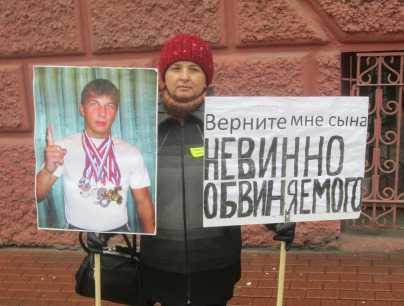 В Брянске прошёл пикет в защиту участника дятьковского побоища