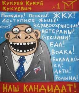 Среди брянской номенклатуры началась грызня за депутатские места