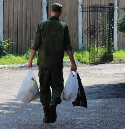 Суд оштрафовал брянского уклониста на 7000 рублей