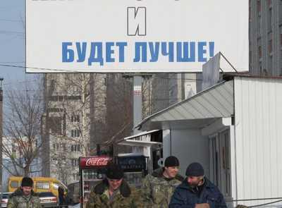 Брянск оккупировали мошенники, предлагающие работу