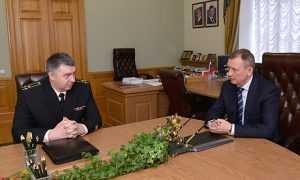 Капитан доложил брянскому губернатору о замке на границе