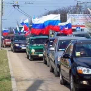 """В Брянске отменили автопробег """"Наша Великая Победа"""""""