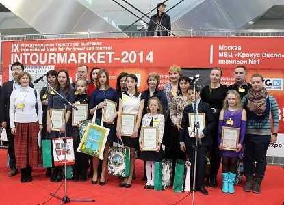 Стародубская школьница победила в конкурсе «Россия туристическая»