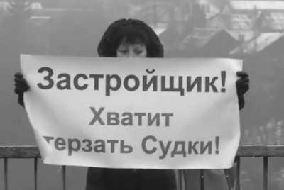 Брянцы, спасающие Судки, отправили видеообращение президенту