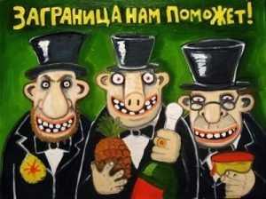 Чиновники повесили на брянцев еще 2,6 миллиарда рублей кредита
