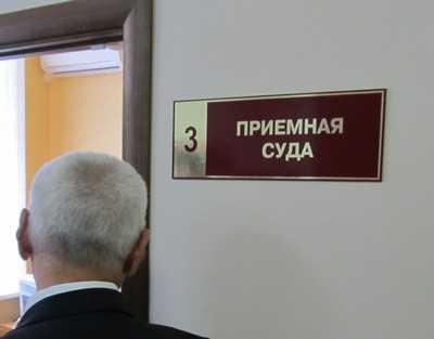 Мнимую жительницу брянской чернобыльской зоны амнистировали