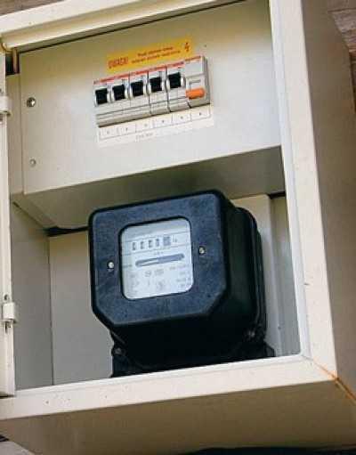 Брянские энергетики на закупках сэкономили почти 50 миллионов