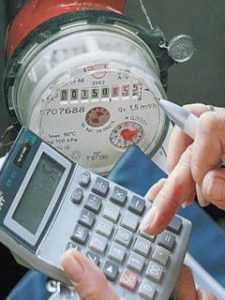 Брянские власти повысили планку для субсидий по оплате ЖКХ