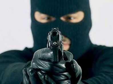 В Брянске вооружённый разбойник ограбил ювелирный магазин