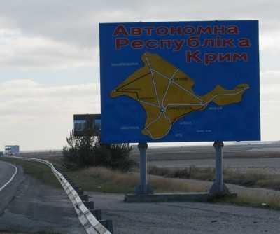 Брянск заключил первое соглашение с предприятием Крыма