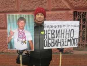 На митинг в защиту дятьковского парня позвали чиновников