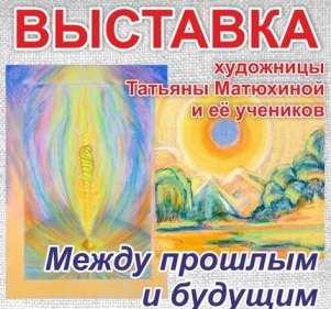В Брянске откроется первая детская выставка картин