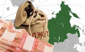 Брянскую область обрекли на нищету