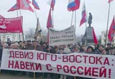 В Брянске собирают гуманитарную помощь для юго-востока Украины