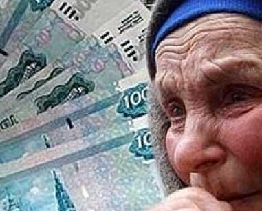 Полиция поймала трёх воровок, обокравших брянскую пенсионерку
