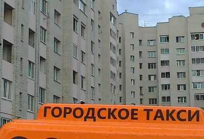 """В Брянске таксиста протаранили """"Жигули"""""""