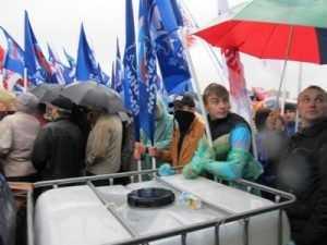 В Брянской области прошло потешное голосование за единороссов