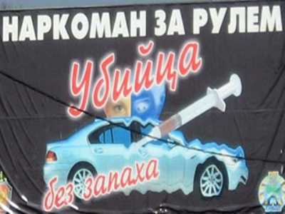 Удирая от полиции в Брянске, наркоманы на авто едва не сбили женщину