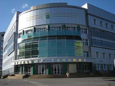 В Брянске сотрудника «Ростэк» оштрафовали на 117 миллионов