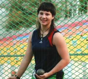 Брянская спортсменка победила на Гран-при по лёгкой атлетике