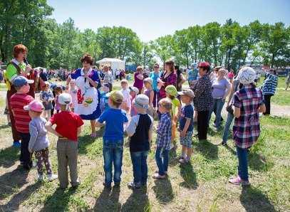 В День защиты детей для брянских ребят откроют парк развлечений
