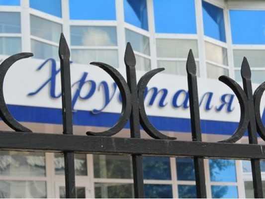 Суд дисквалифицировал директора Дятьковского хрустального завода