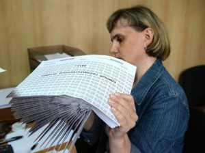 ЕГЭ в брянских школах пройдет под знаком 13