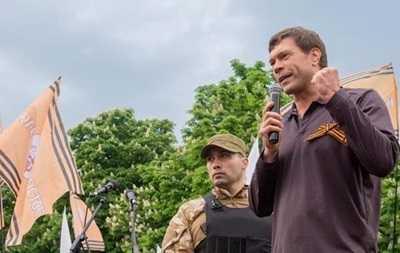 Донецк и Луганск объединились в Новороссию