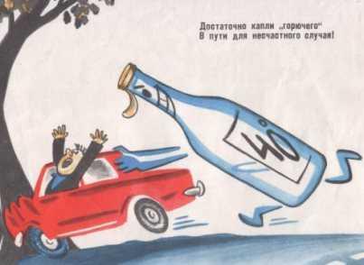Брянские гаишники за выходные задержали 70 пьяных лихачей